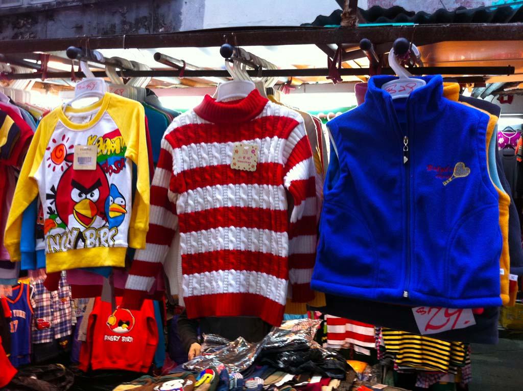 Sportswear pour enfants : comment ça marche ?