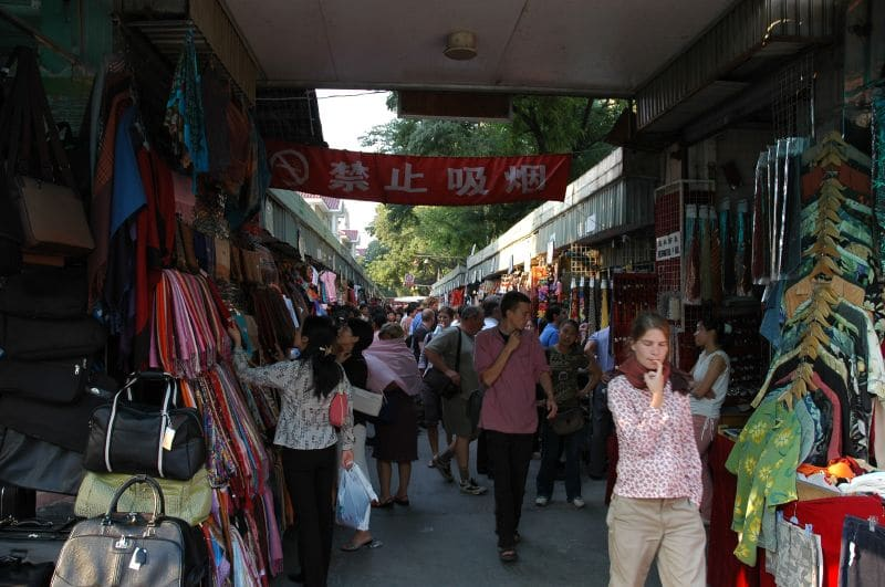 marche-a-beijing-chine